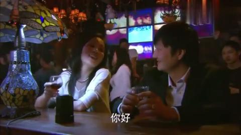 相爱十年:小伙酒吧买醉,竟遇见人生挚爱,真是天赐良机!