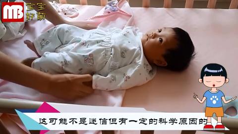 这3个时间降生的宝宝说明是个福娃快看看你家娃中了几个