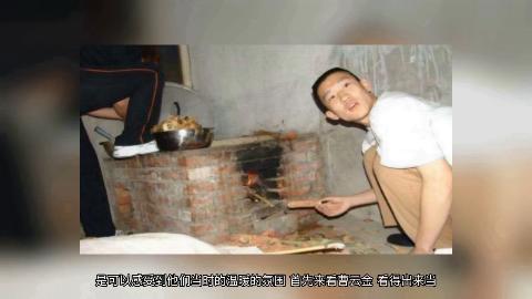 10多年前德云社的旧照岳云鹏一脸清秀曹云金蹲在地上在烧锅