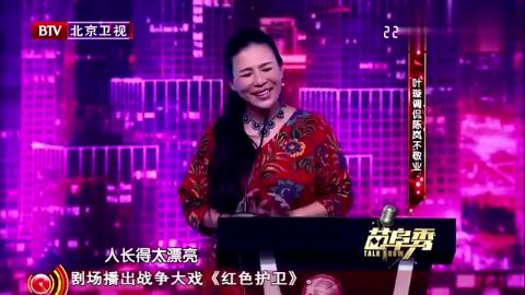 陈岚提问叶璇,叶璇:懒得理你,说点认真的别说我