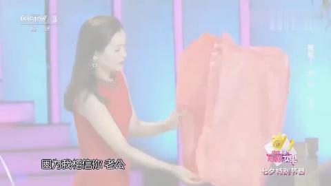 演员郑岚分享婚姻经营秘诀换位思考保持尊重一定要保持沟痛