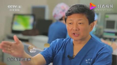 医生做心脏手术时为何要穿十几斤重的铅衣