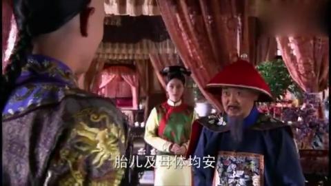 深宫谍影 太子妃胎儿检查安好, 她不想放过柳涵香