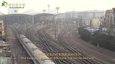 亚洲最大的火车站,有100多条轨道,每天接发列车600列,就在中国