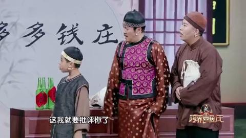 """蔡国庆儿子在线训斥""""劫匪""""程野,小小的人儿懂得大大的道理"""