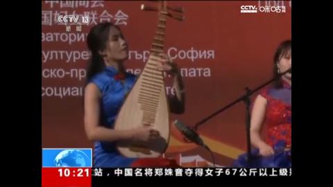 天涯共此时:保加利亚华人举办庆典庆祝中秋
