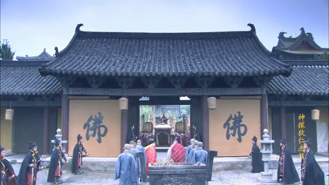 皇上光临寒光寺,方丈带众弟子前来迎接,为皇帝诵经念佛
