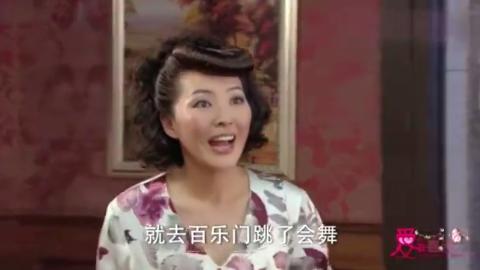 爱在春天:金露露谎称与陆达生去跳舞了,金母听见激动的不行