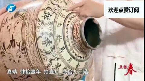 北方窑系生产的器物,样式一般都有这个特点:大气爽朗