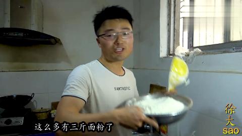 三个菜三斤面大sao做水洛馍馍皮卷炒菜一次吃三盆真过瘾