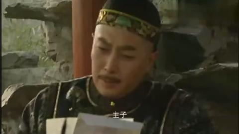 """李卫当官:不识字的李卫给胤禛写了一封""""天书"""",听得捧腹大笑"""