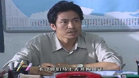 张霞供出了主犯是周滨,处长怀疑还有其他人