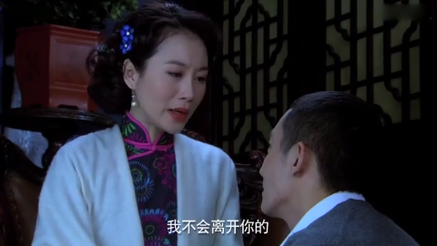 曹子轩求杜雪颜撤离,两人万般不舍相拥落泪!