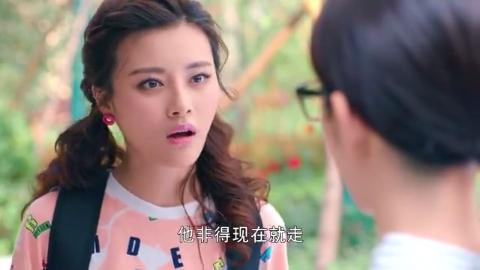 大话红娘:唐糖过来找晓晓,说是自己要去旅游,叫她去代班