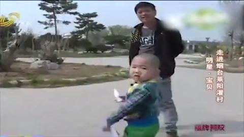 张峻豪给李鑫爸爸到处问药, 一路碎碎念 这真的是药