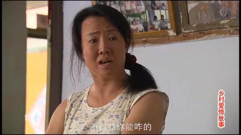 谢广坤家买辆小汽车,刘能眼红也要买,仗着英子怀孕让老赵家买!
