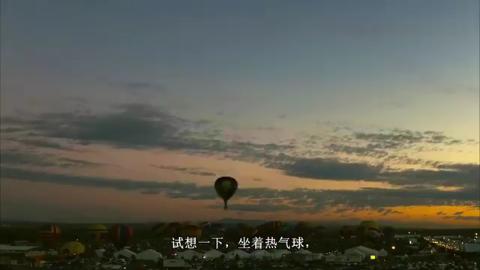 新墨西哥州热气球节,几百个热气球同时升空,场面太壮观了!