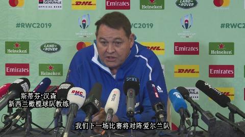 全黑队教练汉森谈日本橄榄球队