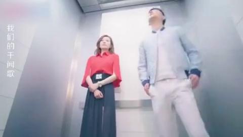 电梯故障美女突发哮喘,穷小伙救了她一命,不料她是集团董事长