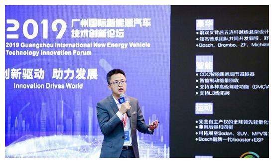 《新能源行业创新竞争力白皮书(2019)》发布