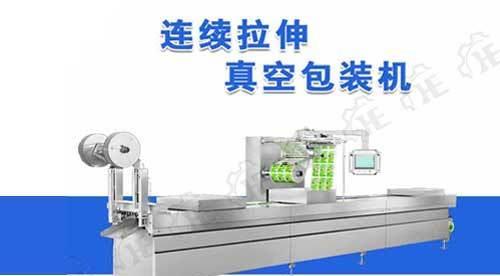 液体包装机电子放大器电源电压的结构与技术指标