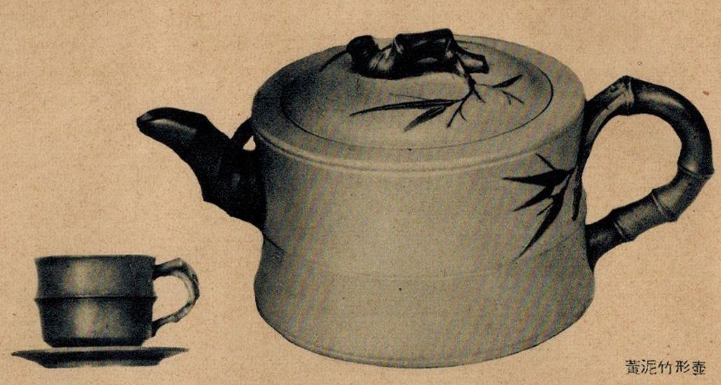 50年代的宜兴紫砂陶器 紫砂壶留到现在肯定很值钱