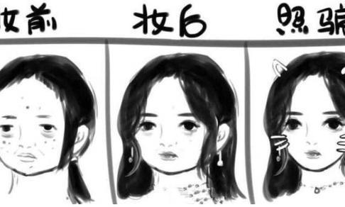 火箭少女无修精修图对比:杨超越是漫画少女本人!紫宁脸小了一圈