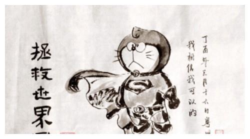 潘粤明: 不会书法的画家, 不是演员