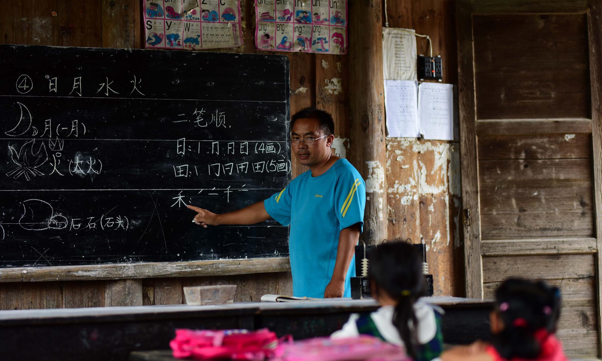 贵州苗族教师杨昌军:大山深处娃娃的守护者,向老师致敬!