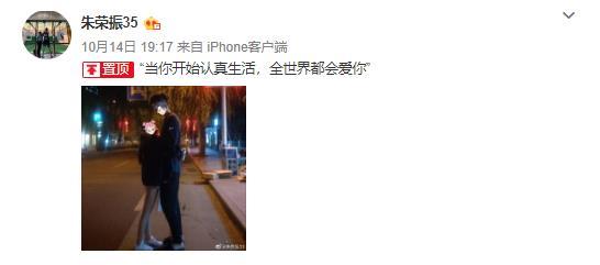 拥有7000粉丝从不发博,年仅20岁晒恋情,巩晓彬能继续信任他吗?