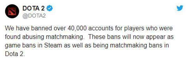 《刀塔2》中有4万名滥用排位的玩家被Valve封禁