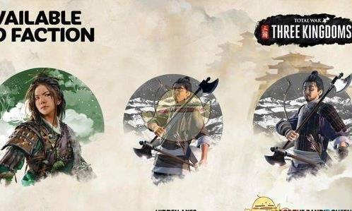 《全面战争:三国》郑姜专属兵种一览