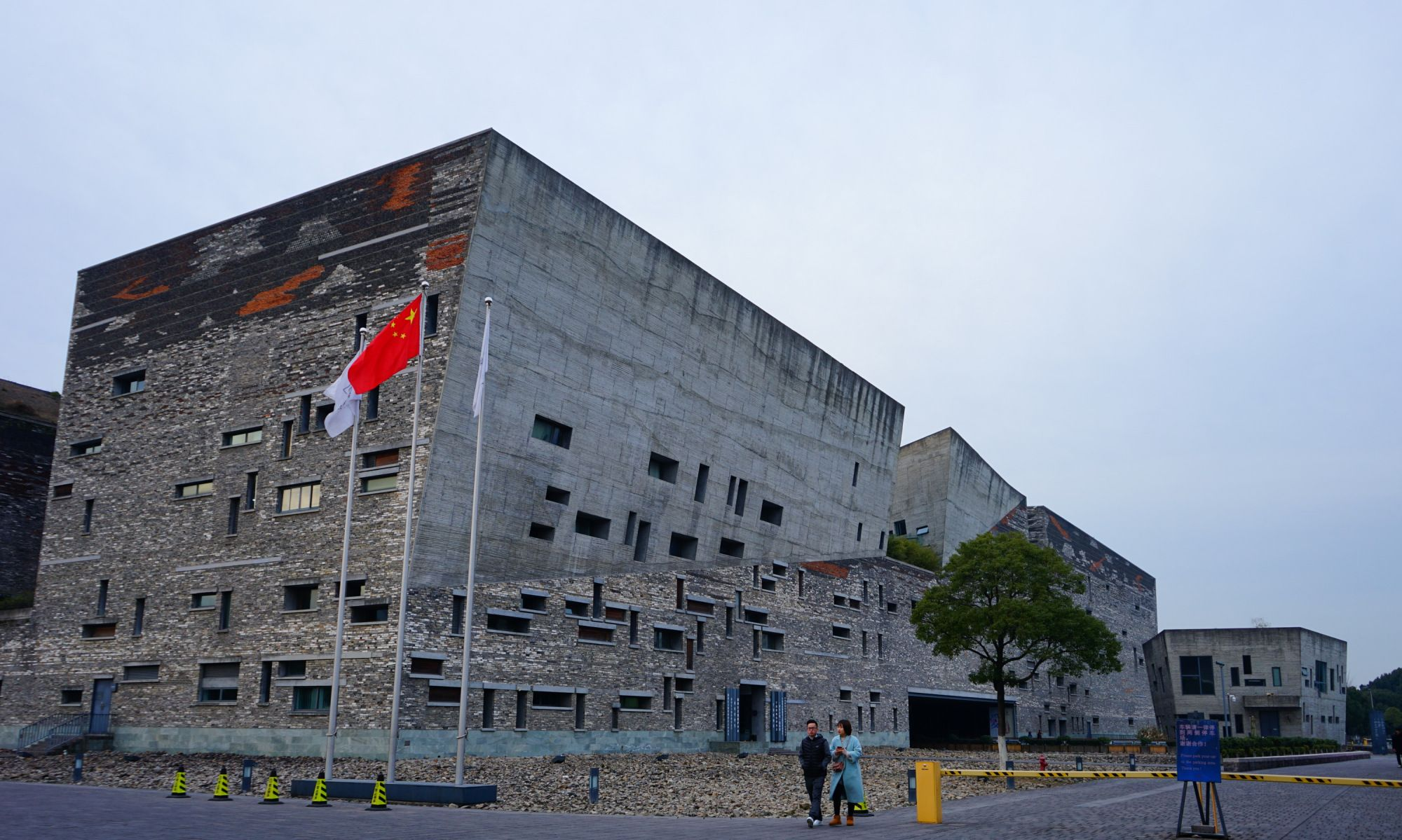 宁波博物馆:牛人设计的别具一格建筑