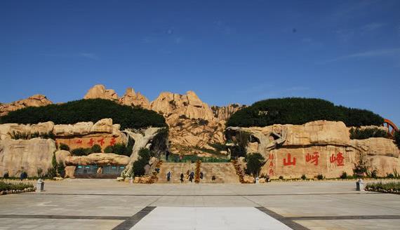 """嵖岈山-国家级地质公园、国家""""AAAA""""级旅游区"""