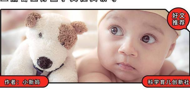 玩具太多也会影响孩子专注力?90%的父母都入坑了