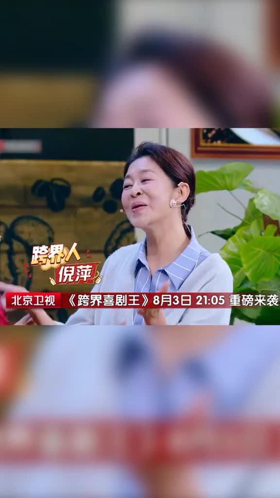 开启新一轮PK全新跨界人倪萍、高亚麟、蒋梦婕、冯雷强势加入!