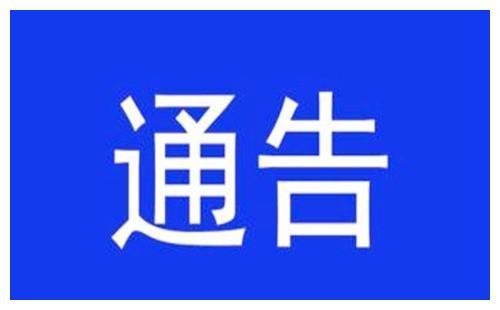 四川2019年成人高校招生录取最低控制分数线划定