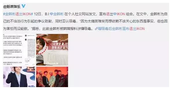 Super Junior退团风波背后,偶像组合难逃解散魔咒?