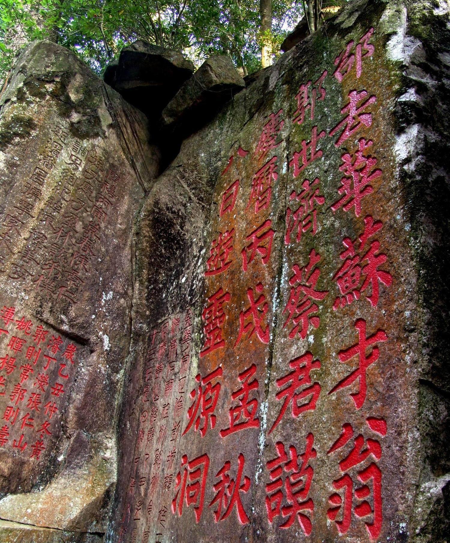 甘肃酒泉敦煌,莫高窟晚唐时修建的第17号窟北壁壁画