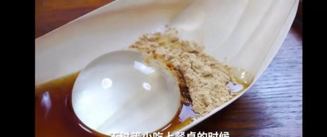 国庆近5万游客成都点冰粉外卖 最爱在宽窄巷子下单