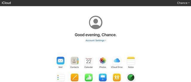 新版 iCloud 网站上线测试版