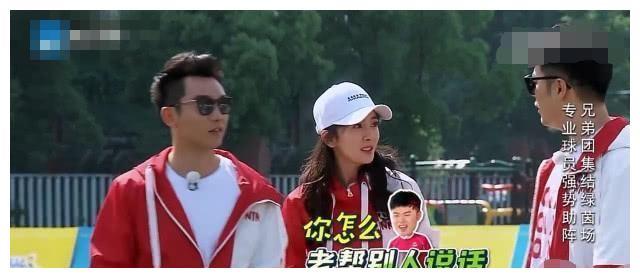 """《奔跑吧》杨幂为何处处""""嫌弃""""陈赫?留意他开场说的话便明白了"""