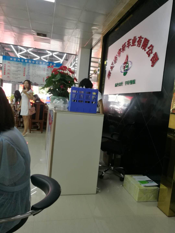 深圳汽车维修华晨新能源物流车东风纯电动面包车冷链车出售