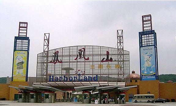 宁波凤凰山主题乐园,一个非常好玩的游乐园