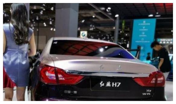 """身披""""紫金战袍""""红旗H7亮相车展,网友:这是啥造型?"""