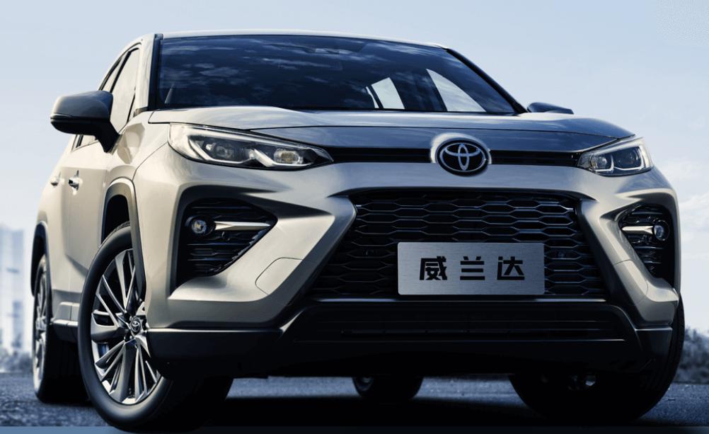 丰田新车开启预售,价格比预期更低,等它还是买RAV4荣放?