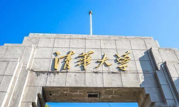 中国最顶尖的9所大学,组成中国C9联盟,比肩美国常春藤