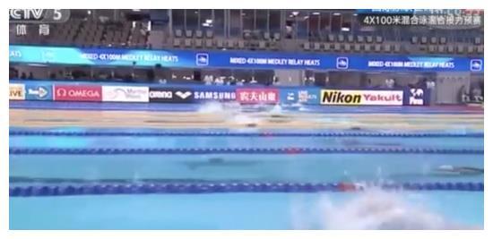男女混接4*100米中国队犯规 赛后申诉以失败告终