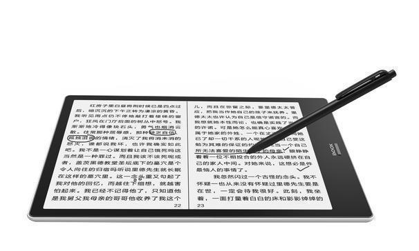 在BOOX电子书阅读器上,如何自定义添加自己喜欢的字体?