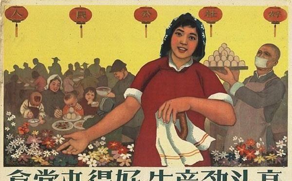 一组公社食堂的老照片:食堂办得好,生产劲头高,你怀念过去吗?